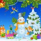 «Новогодняя фантазия»...